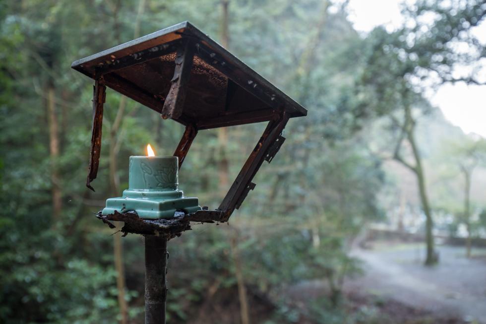 Broken Lantern, Nanzen-ji, Kyoto, Japan