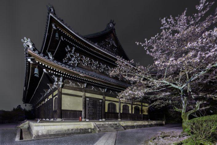 Nanzen-ji With Sakura